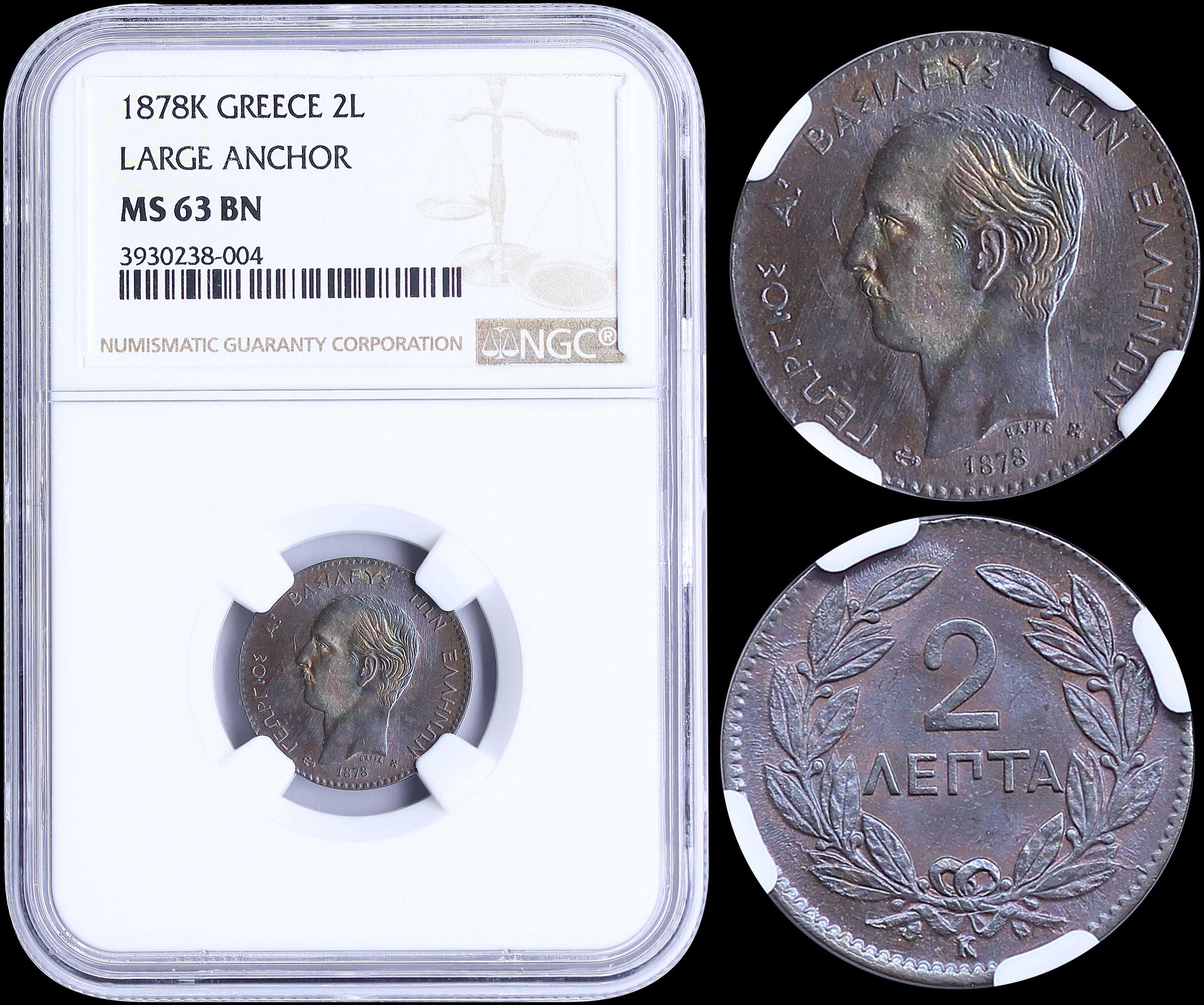 Lot 8135 - -  COINS & TOKENS king george i -  A. Karamitsos Public & Live Bid Auction 644 Coins, Medals & Banknotes