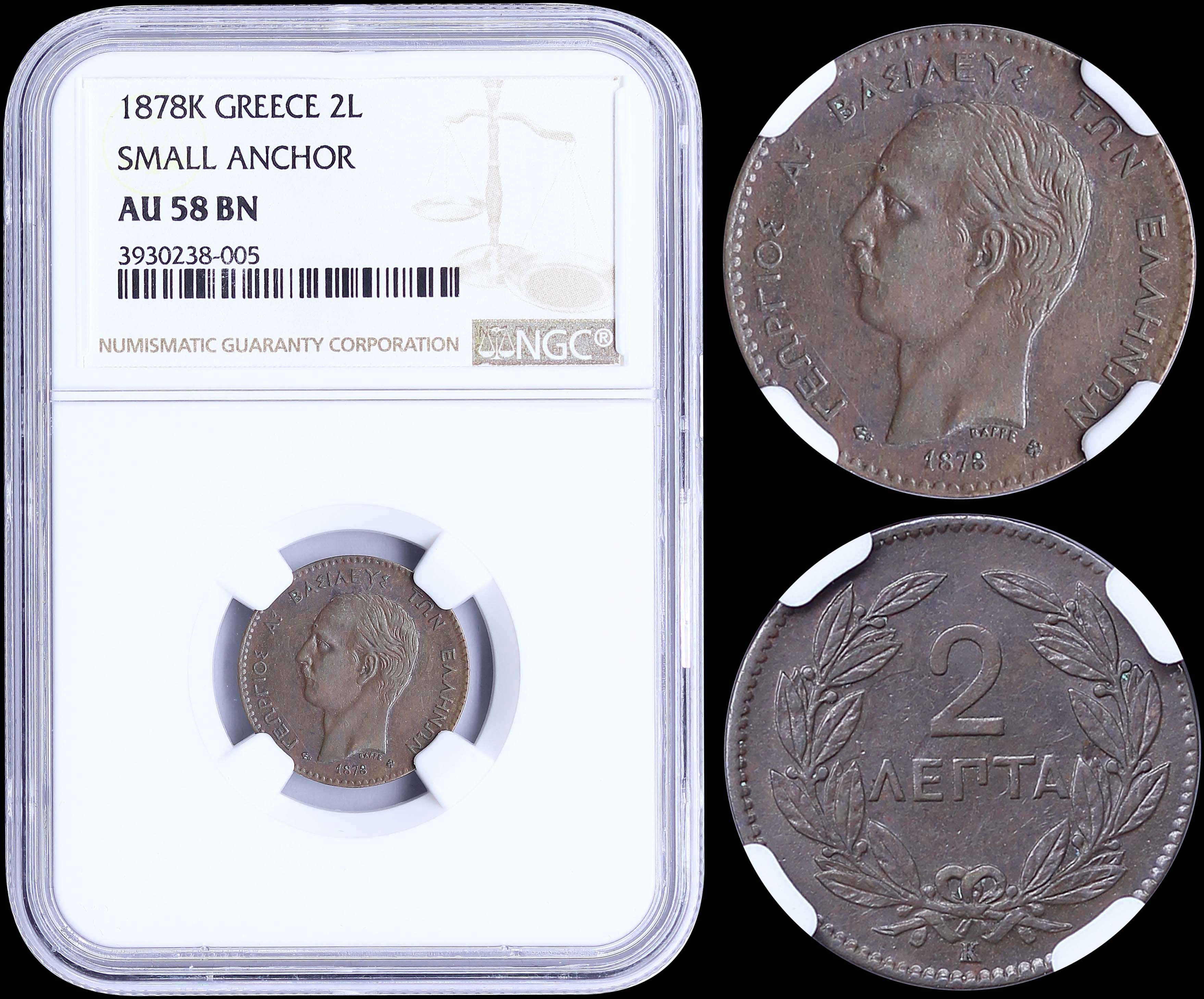 Lot 9089 - GREECE-  COINS & TOKENS king george i -  A. Karamitsos Public & LIVE Bid Auction 610 Coins, Medals & Banknotes