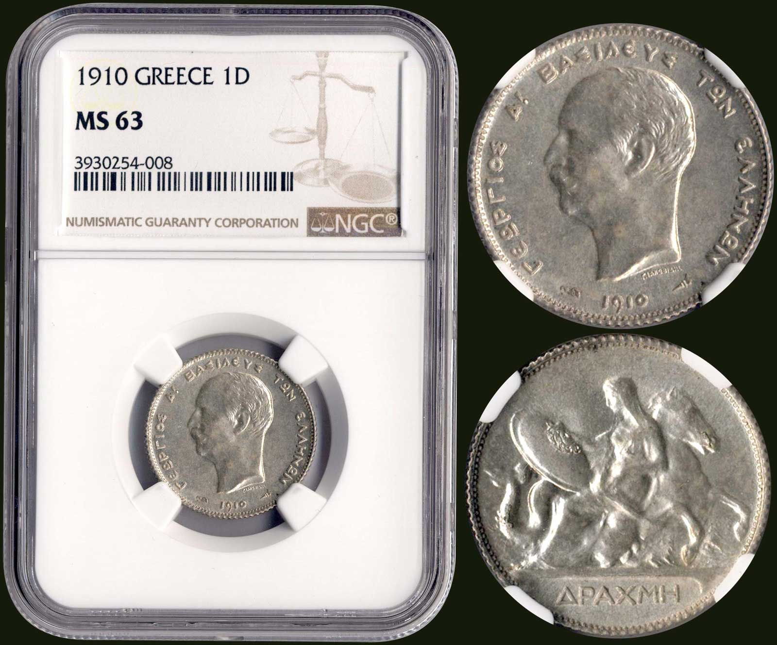 Lot 9102 - GREECE-  COINS & TOKENS king george i -  A. Karamitsos Public & LIVE Bid Auction 610 Coins, Medals & Banknotes