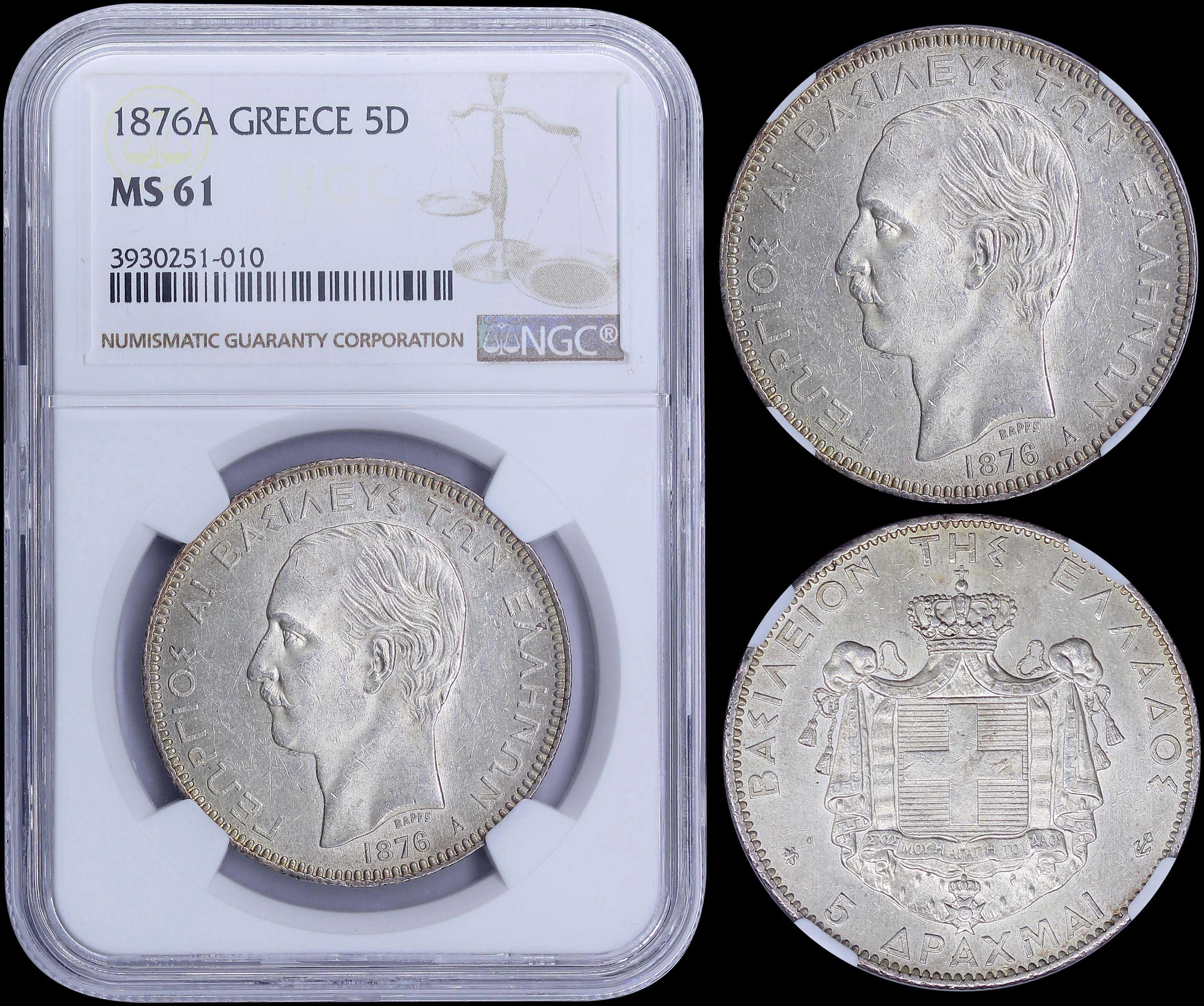 Lot 8129 - -  COINS & TOKENS king george i -  A. Karamitsos Public & Live Bid Auction 644 Coins, Medals & Banknotes