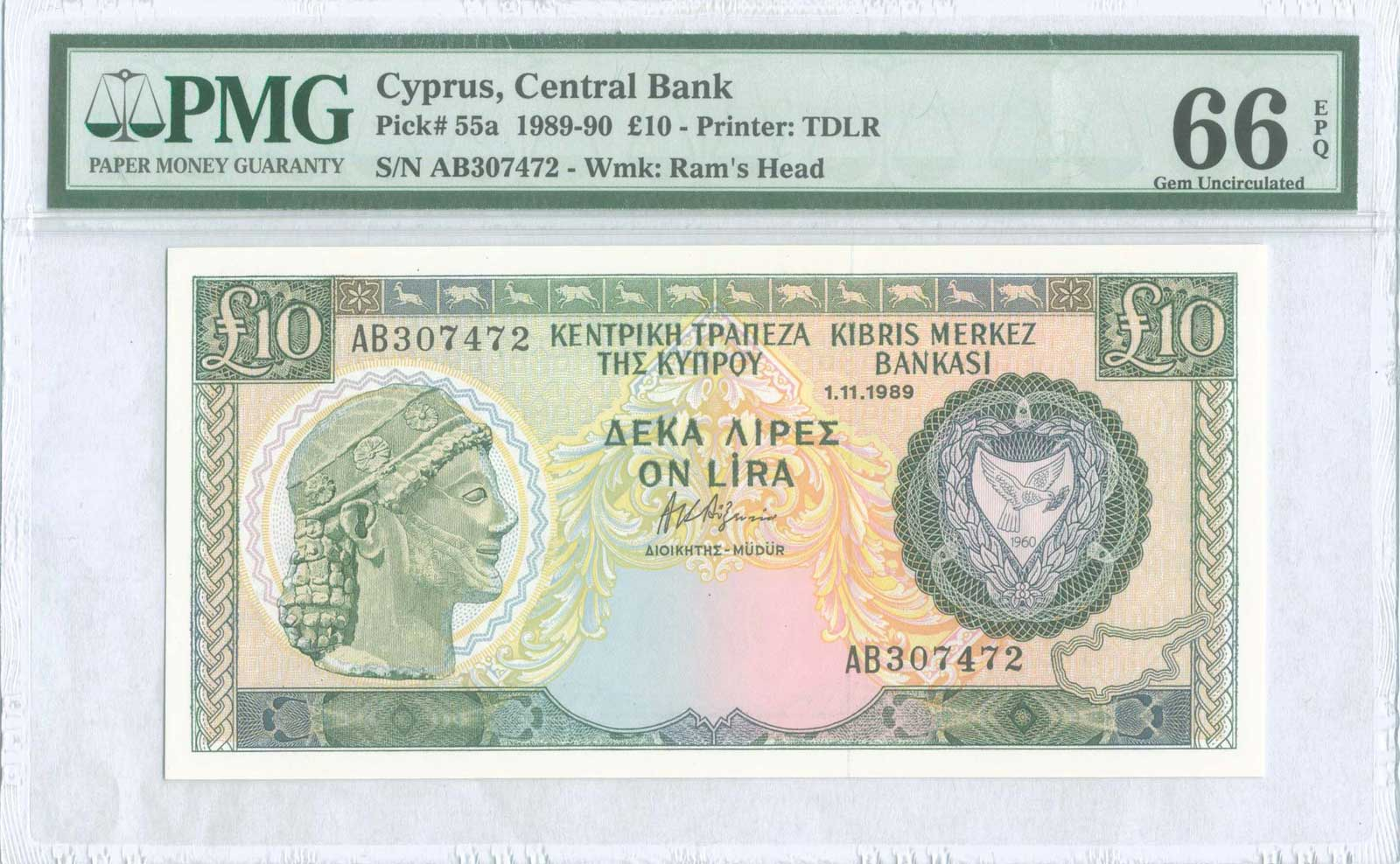 Lot 6371 - CYPRUS-  PAPER MONEY - BANKNOTES banknotes of cyprus -  A. Karamitsos Public & LIVE Bid Auction 588 Coins, Medals & Banknotes