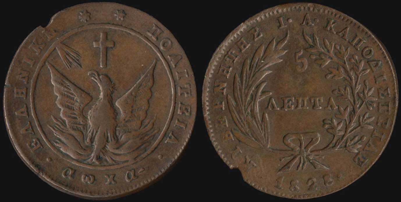 Lot 6005 - GREECE-  COINS & TOKENS governor capodistrias -  A. Karamitsos Public & LIVE Bid Auction 588 Coins, Medals & Banknotes