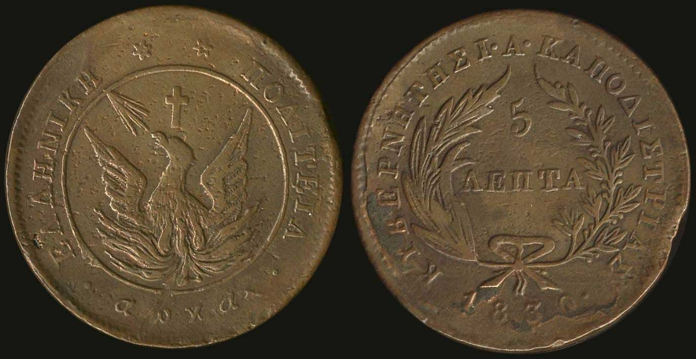 Lot 9011 - GREECE-  COINS & TOKENS governor capodistrias -  A. Karamitsos Public & LIVE Bid Auction 610 Coins, Medals & Banknotes