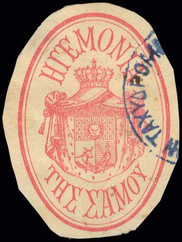 Lot 1023 - -  SAMOS ISLAND Samos Island -  A. Karamitsos Public Auction 637 General Stamp Sale