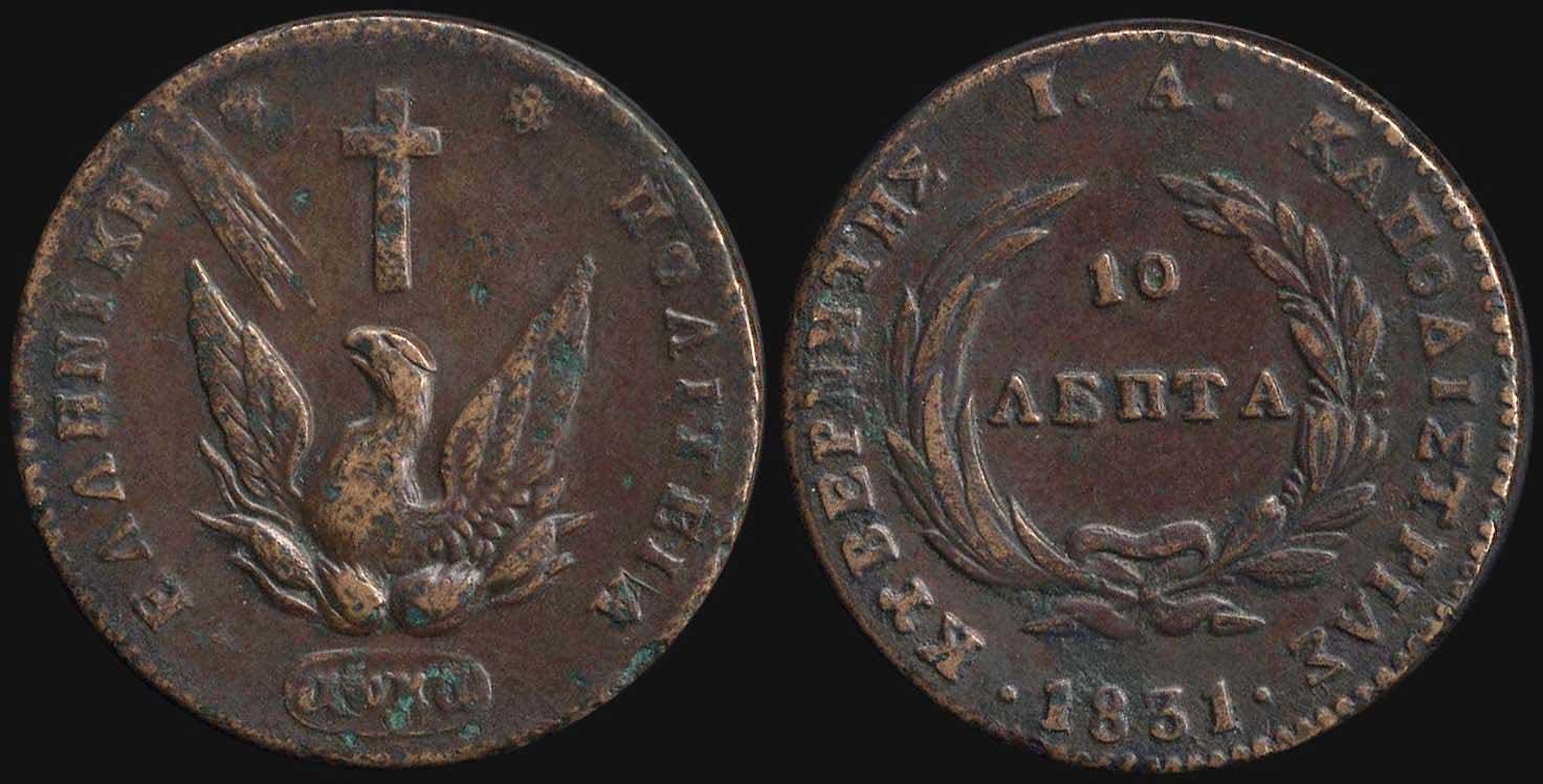 Lot 6023 - GREECE-  COINS & TOKENS governor capodistrias -  A. Karamitsos Public & LIVE Bid Auction 588 Coins, Medals & Banknotes