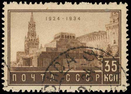 Lot 6545 - -  FOREIGN COUNTRIES russia (former u.s.s.r.) -  A. Karamitsos Public & Live Bid Auction 642 (Part C)