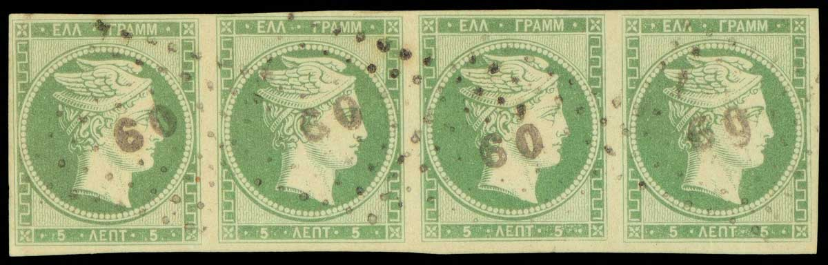 Lot 22 - GREECE-  LARGE HERMES HEAD 1861 paris print -  A. Karamitsos Public & LIVE Bid Auction 600 Coins, Medals & Banknotes