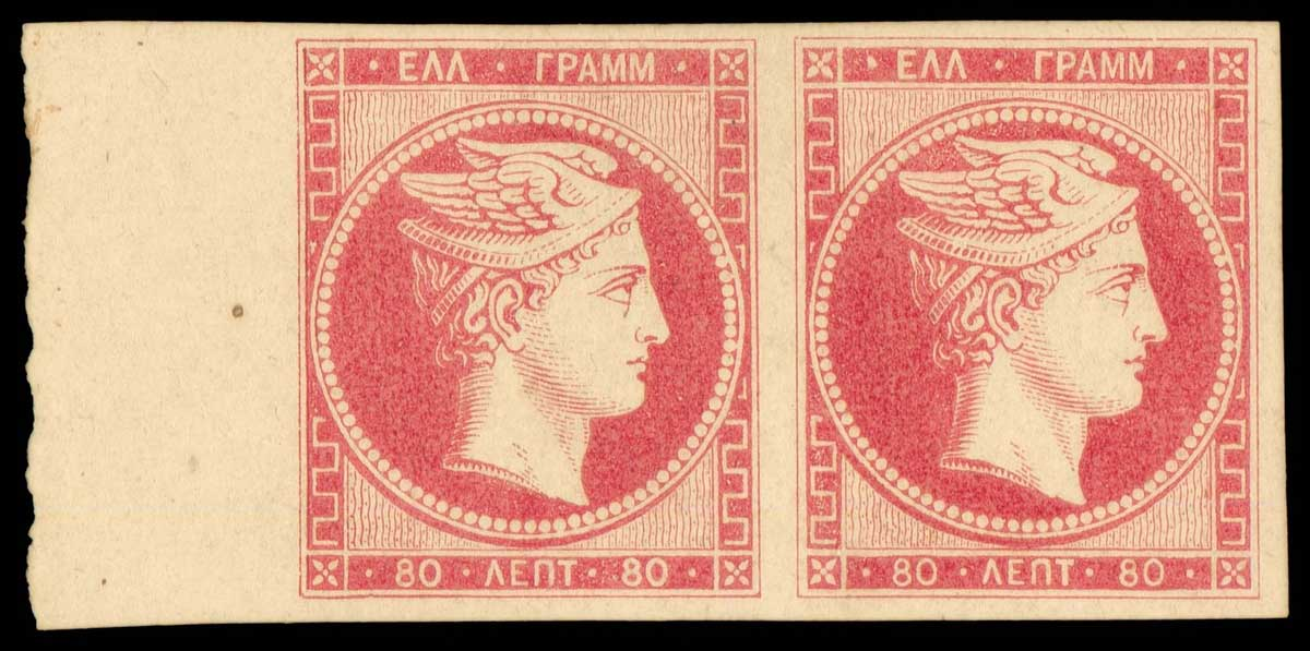 Lot 45 - GREECE-  LARGE HERMES HEAD 1861 paris print -  A. Karamitsos Public & LIVE Bid Auction 600 Coins, Medals & Banknotes