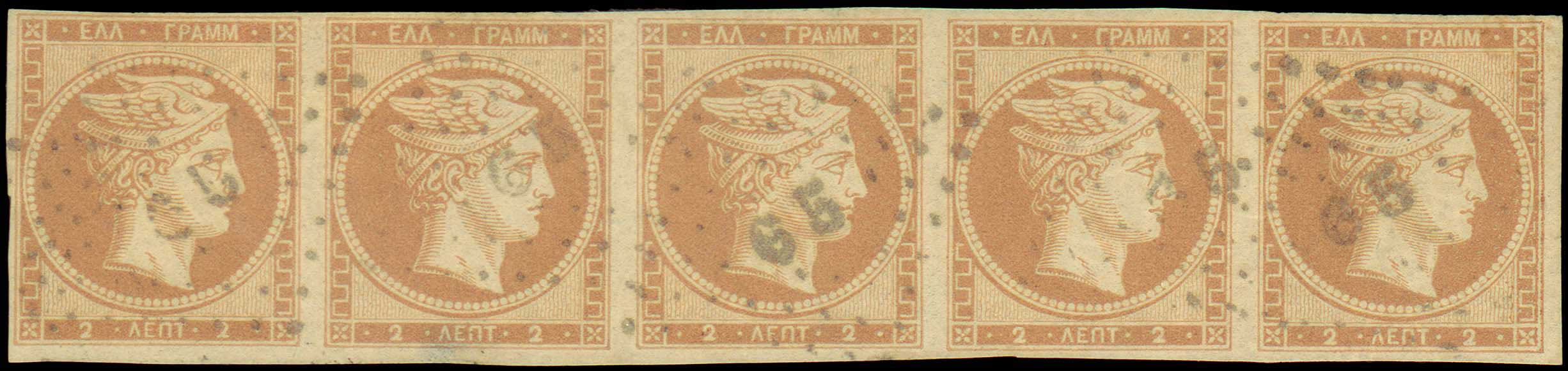 Lot 46 - GREECE-  LARGE HERMES HEAD 1861/1862 athens provisional printings -  A. Karamitsos Public Auction 602 General Stamp Sale