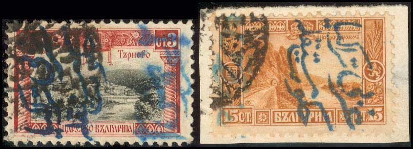 Lot 1430 - -  THRACE (EAST-WEST-NORTH) & PORT-LAGOS THRACE (EAST-WEST-NORTH) & PORT-LAGOS -  A. Karamitsos Public Auction 652 General Stamp Sale