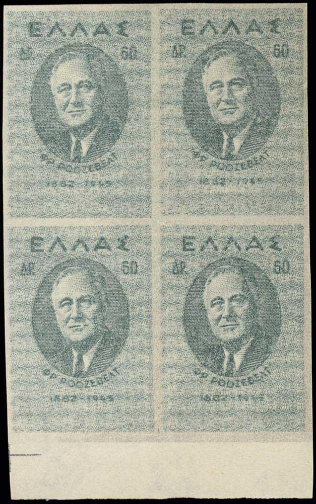 Lot 399 - - 1945-2016 1945-2016 -  A. Karamitsos Public Auction 646 General Stamp Sale