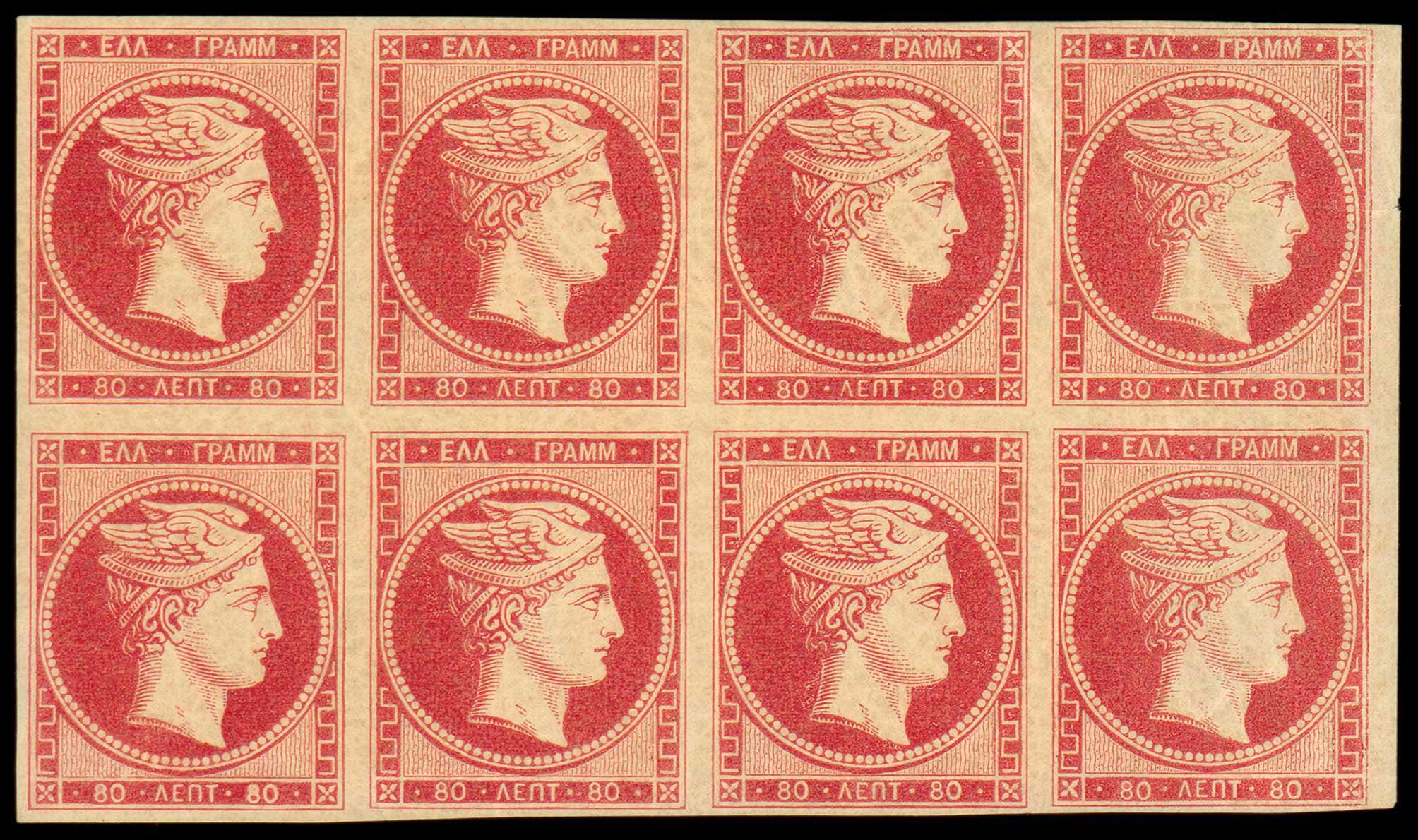 Lot 22 - -  LARGE HERMES HEAD 1861 paris print -  A. Karamitsos Public Auction 637 General Stamp Sale