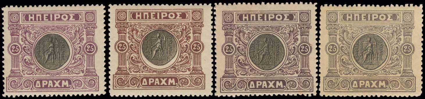 Lot 1594 - GREECE-  EPIRUS Epirus -  A. Karamitsos Public Auction 625 General Stamp Sale