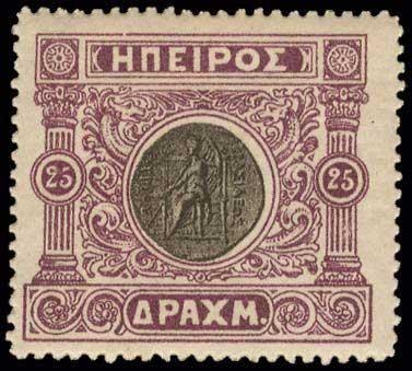 Lot 1593 - GREECE-  EPIRUS Epirus -  A. Karamitsos Public Auction 625 General Stamp Sale