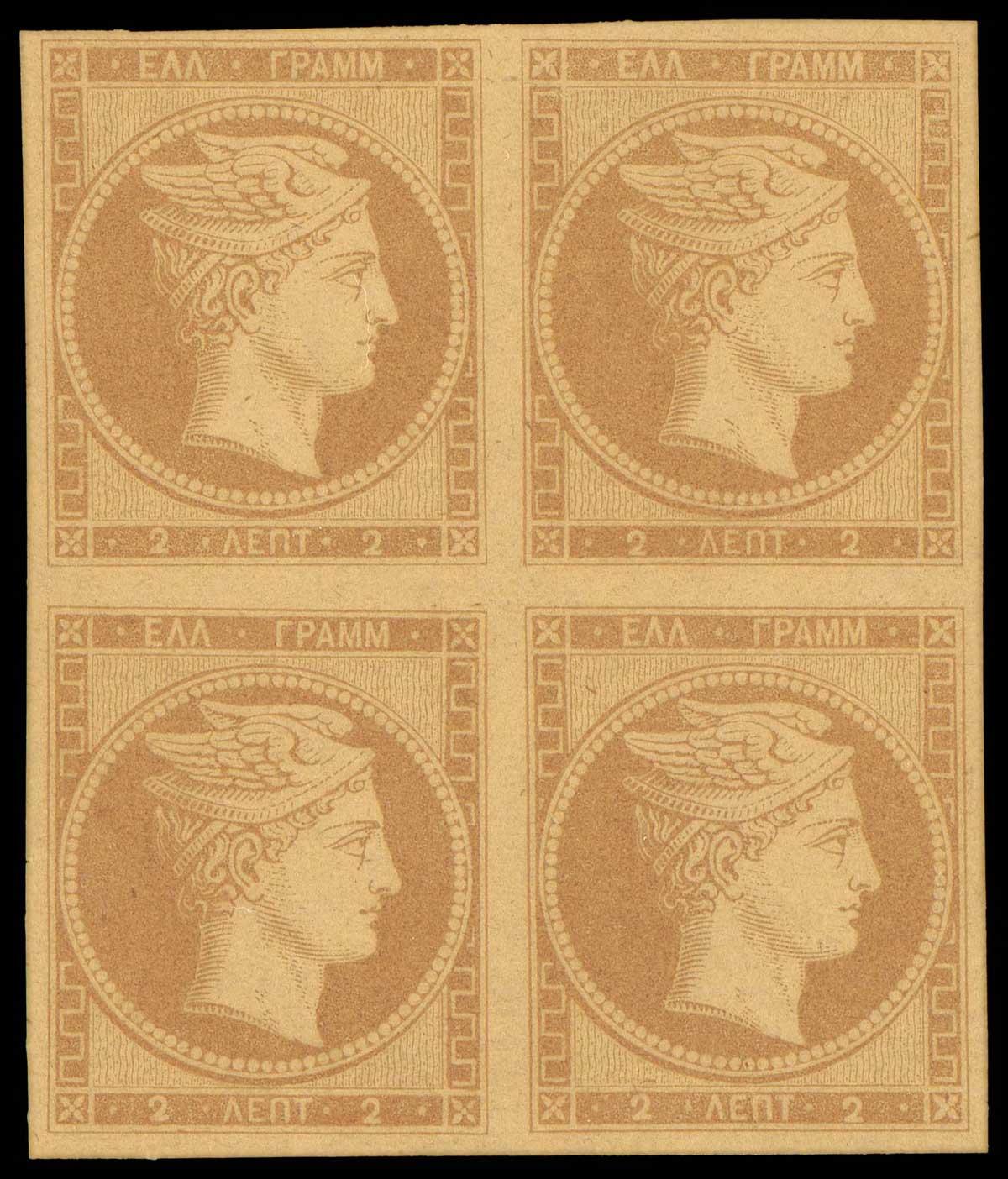 Lot 17 - GREECE-  LARGE HERMES HEAD 1861 paris print -  A. Karamitsos Public & LIVE Bid Auction 600 Coins, Medals & Banknotes
