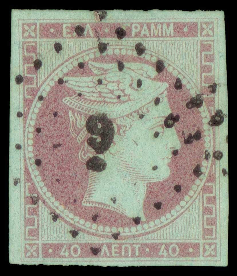 Lot 43 - GREECE-  LARGE HERMES HEAD 1861 paris print -  A. Karamitsos Public & LIVE Bid Auction 600 Coins, Medals & Banknotes