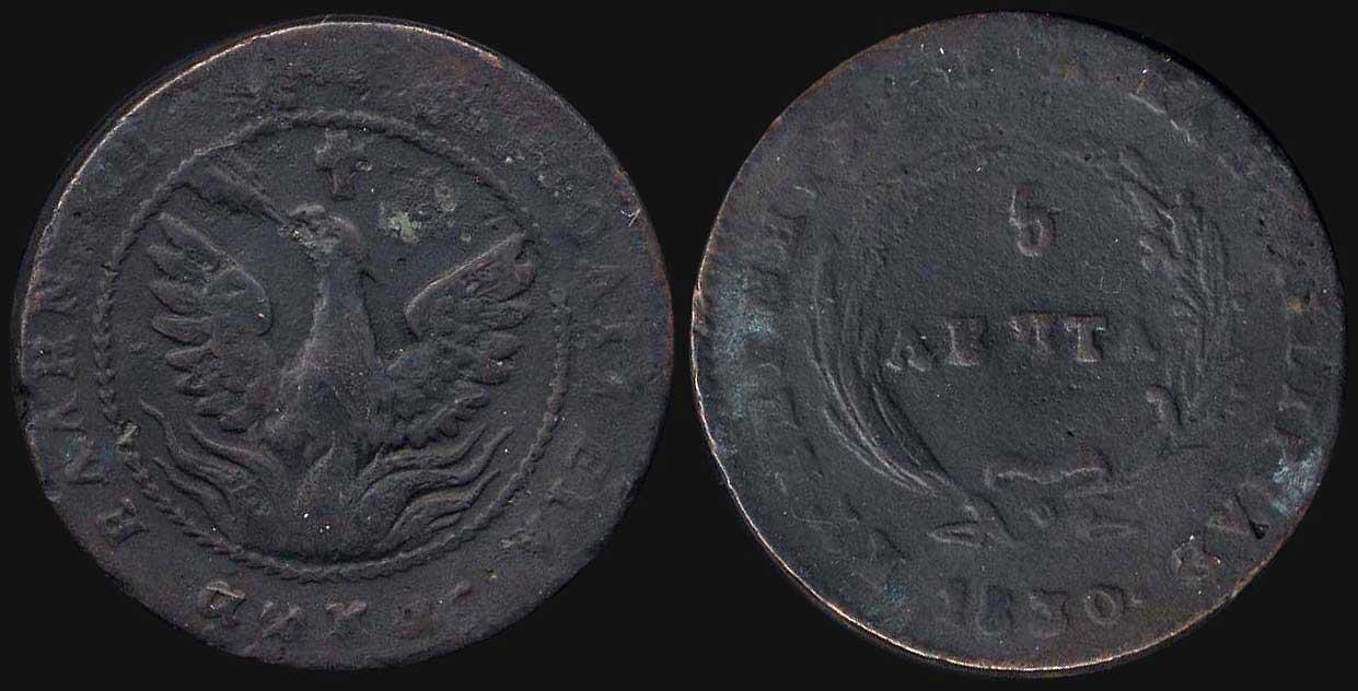 Lot 6014 - GREECE-  COINS & TOKENS governor capodistrias -  A. Karamitsos Public & LIVE Bid Auction 588 Coins, Medals & Banknotes