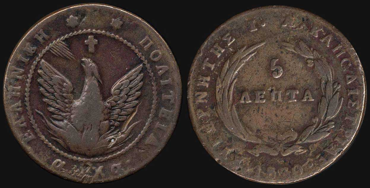 Lot 9021 - GREECE-  COINS & TOKENS governor capodistrias -  A. Karamitsos Public & LIVE Bid Auction 606 Coins, Medals & Banknotes