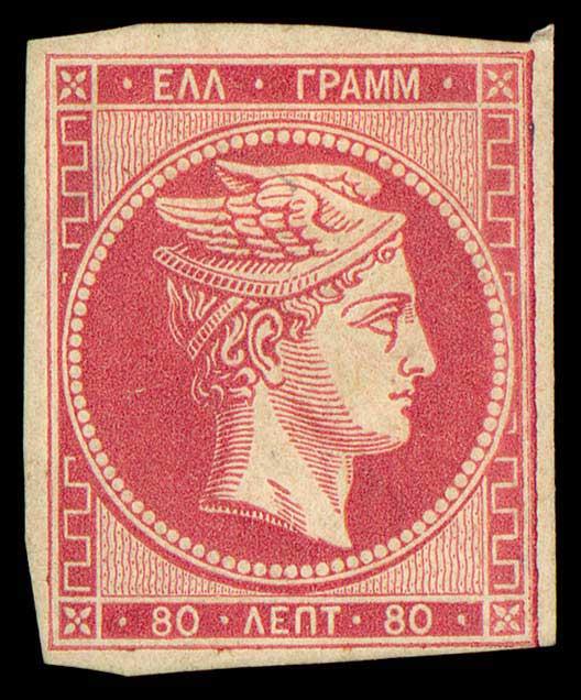 Lot 106 - -  LARGE HERMES HEAD 1862/67 consecutive athens printings -  A. Karamitsos Postal & Live Internet Auction 678 General Philatelic Auction