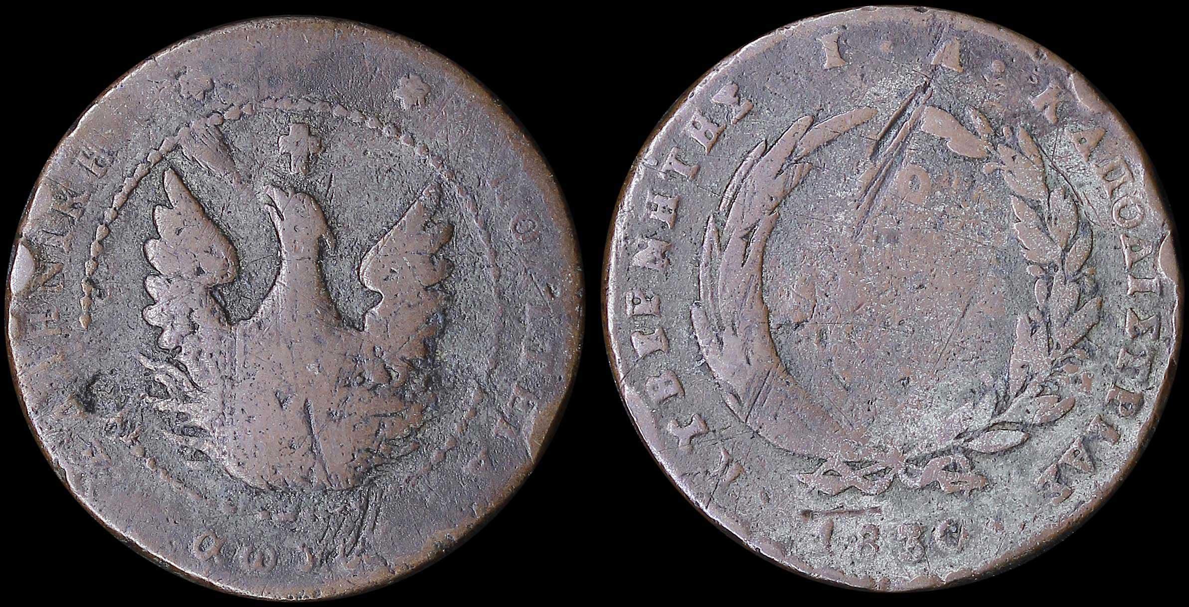 Lot 6019 - -  COINS & TOKENS governor capodistrias -  A. Karamitsos Public & Live Internet Auction 665 Coins, Medals & Banknotes
