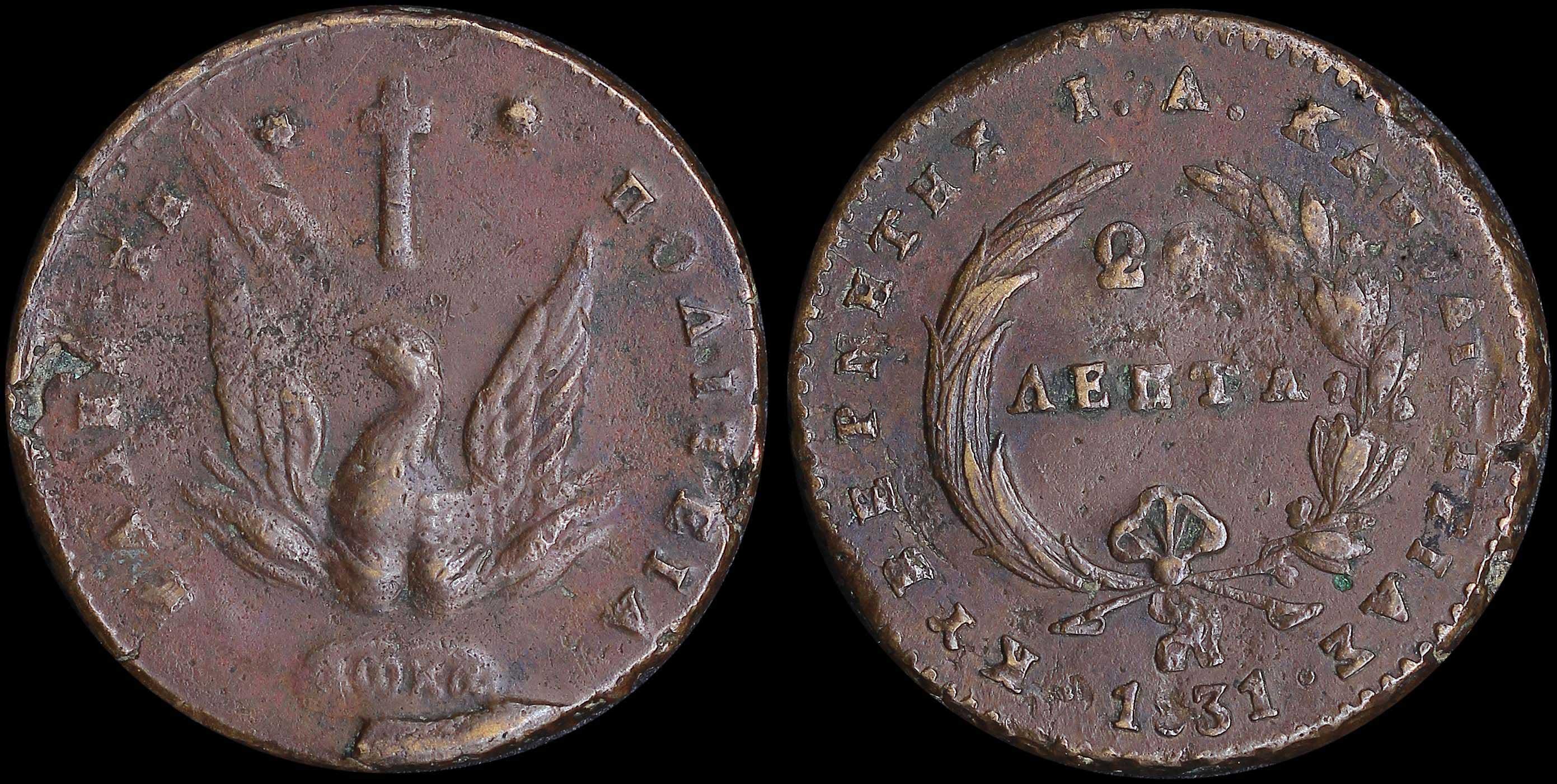 Lot 8047 - -  COINS & TOKENS governor capodistrias -  A. Karamitsos Public & Live Bid Auction 649 Coins, Medals & Banknotes