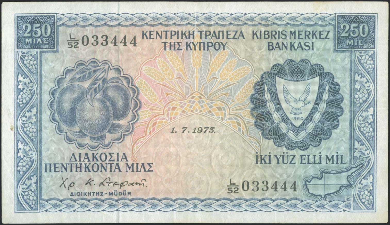 Lot 6358 - CYPRUS-  PAPER MONEY - BANKNOTES banknotes of cyprus -  A. Karamitsos Public & LIVE Bid Auction 588 Coins, Medals & Banknotes