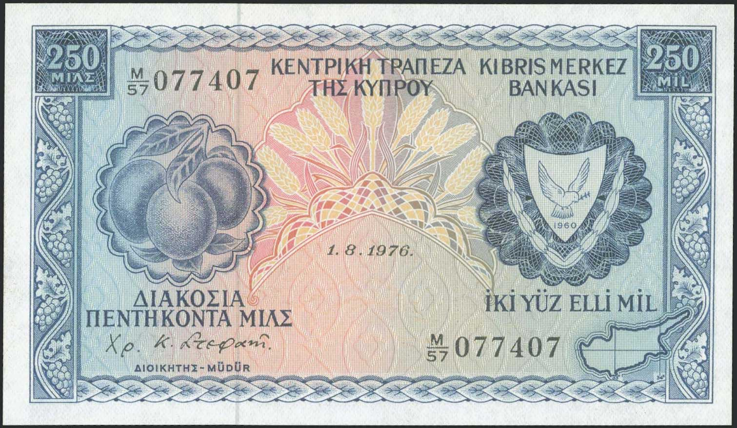 Lot 6359 - CYPRUS-  PAPER MONEY - BANKNOTES banknotes of cyprus -  A. Karamitsos Public & LIVE Bid Auction 588 Coins, Medals & Banknotes