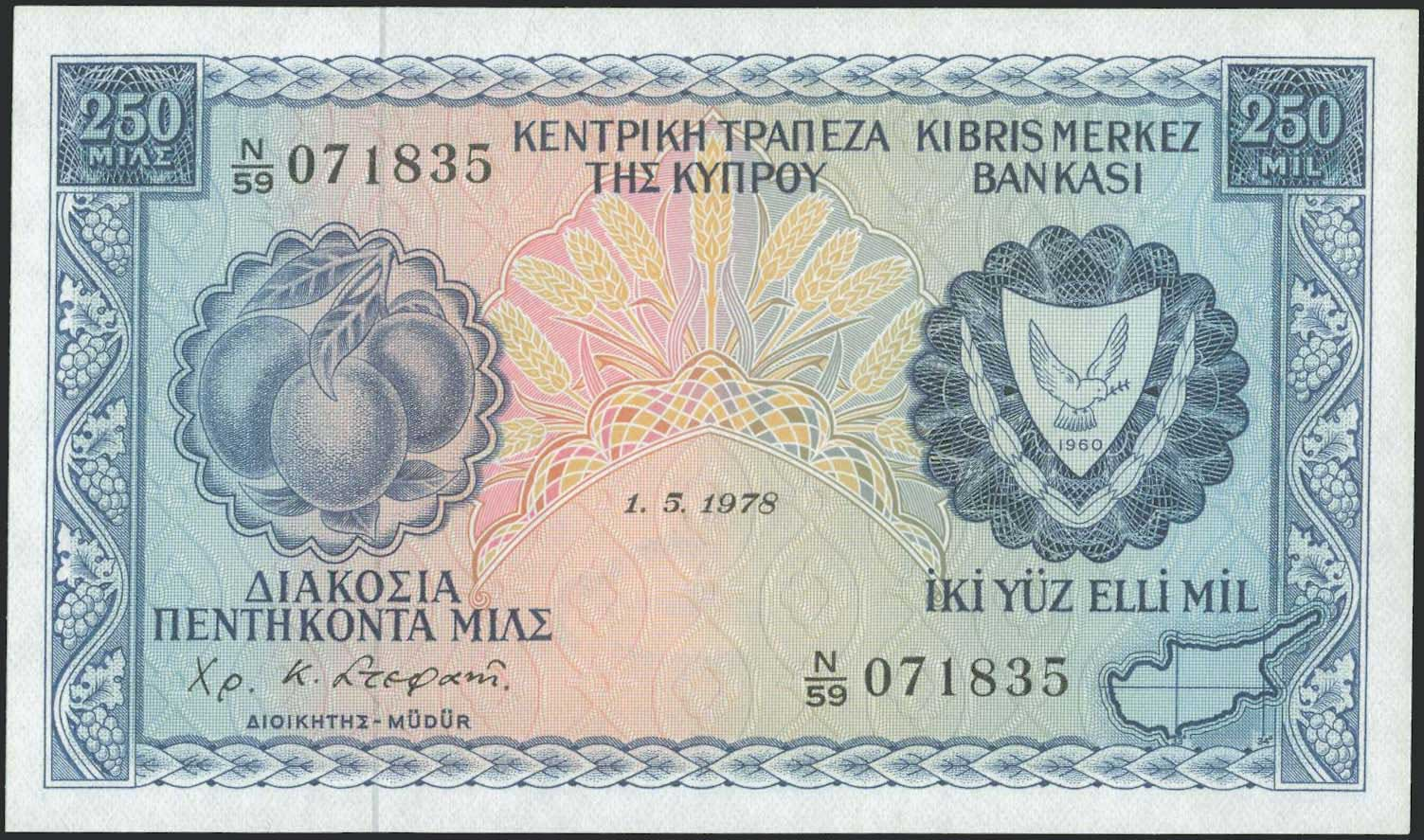 Lot 6361 - CYPRUS-  PAPER MONEY - BANKNOTES banknotes of cyprus -  A. Karamitsos Public & LIVE Bid Auction 588 Coins, Medals & Banknotes