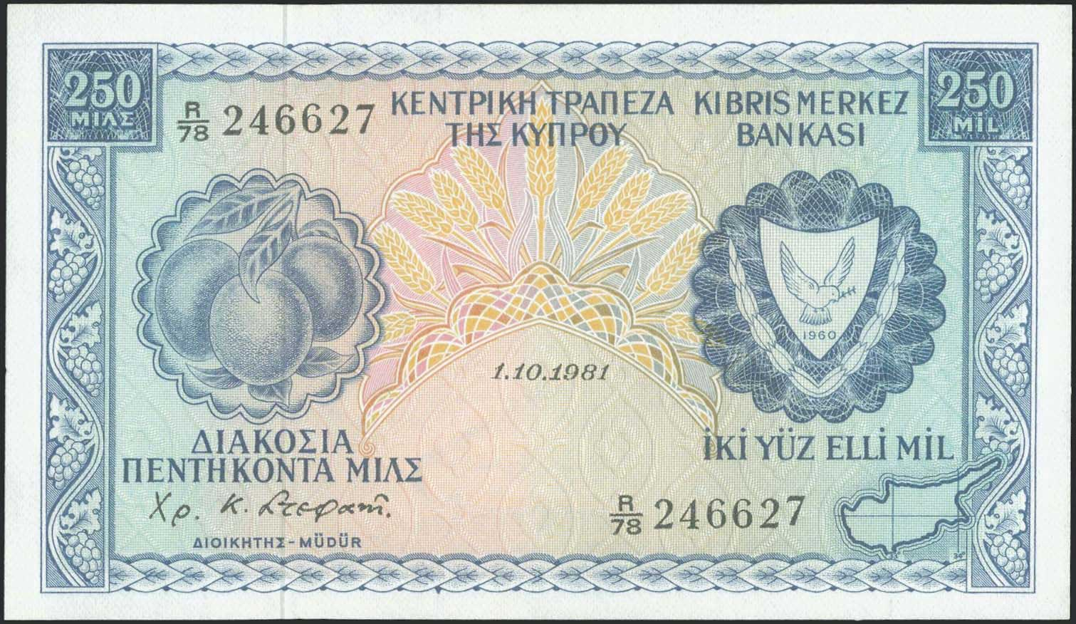 Lot 6369 - CYPRUS-  PAPER MONEY - BANKNOTES banknotes of cyprus -  A. Karamitsos Public & LIVE Bid Auction 588 Coins, Medals & Banknotes