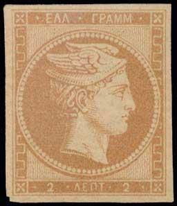 Lot 16 - GREECE-  LARGE HERMES HEAD 1861 paris print -  A. Karamitsos Public Auction 602 General Stamp Sale
