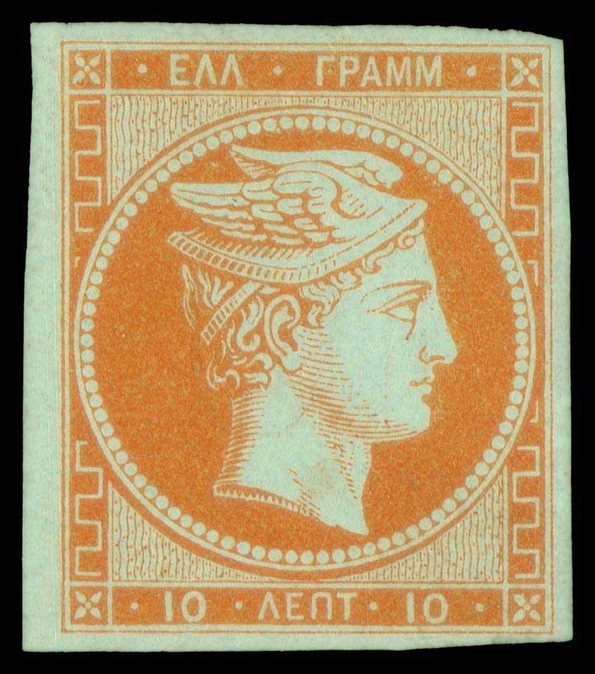 Lot 28 - GREECE-  LARGE HERMES HEAD 1861 paris print -  A. Karamitsos Public & LIVE Bid Auction 600 Coins, Medals & Banknotes