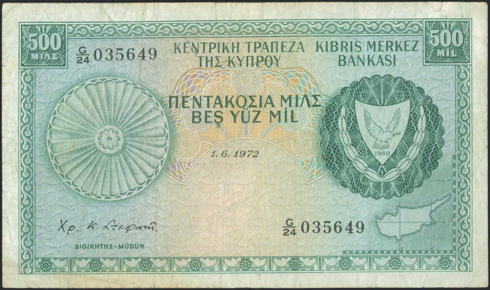 Lot 6353 - CYPRUS-  PAPER MONEY - BANKNOTES banknotes of cyprus -  A. Karamitsos Public & LIVE Bid Auction 588 Coins, Medals & Banknotes