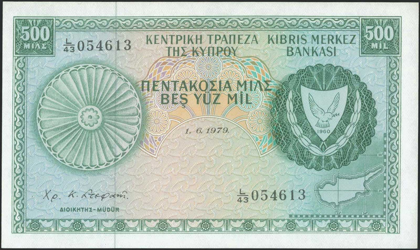 Lot 6363 - CYPRUS-  PAPER MONEY - BANKNOTES banknotes of cyprus -  A. Karamitsos Public & LIVE Bid Auction 588 Coins, Medals & Banknotes