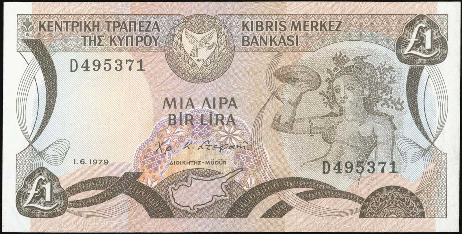 Lot 6364 - CYPRUS-  PAPER MONEY - BANKNOTES banknotes of cyprus -  A. Karamitsos Public & LIVE Bid Auction 588 Coins, Medals & Banknotes