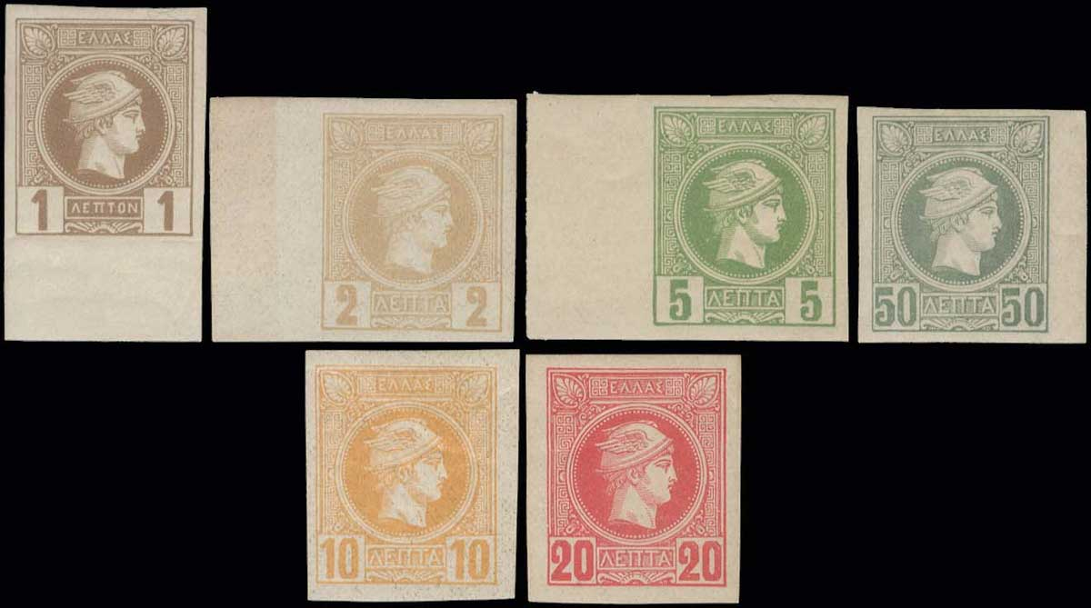 Lot 1002 - GREECE-  SMALL HERMES HEAD Belgian print -  A. Karamitsos Public Auction 599 General Stamp Sale