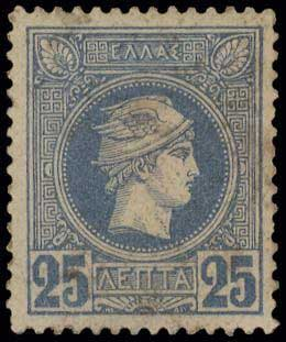 Lot 1010 - GREECE-  SMALL HERMES HEAD Belgian print -  A. Karamitsos Public Auction 599 General Stamp Sale