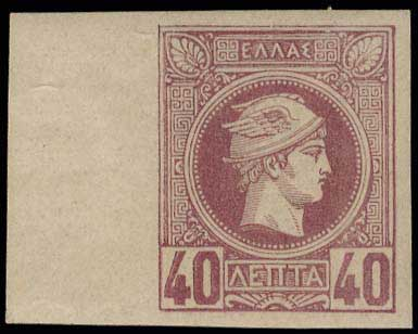 Lot 1004 - GREECE-  SMALL HERMES HEAD Belgian print -  A. Karamitsos Public Auction 599 General Stamp Sale
