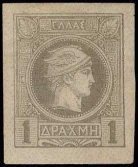 Lot 1005 - GREECE-  SMALL HERMES HEAD Belgian print -  A. Karamitsos Public Auction 599 General Stamp Sale