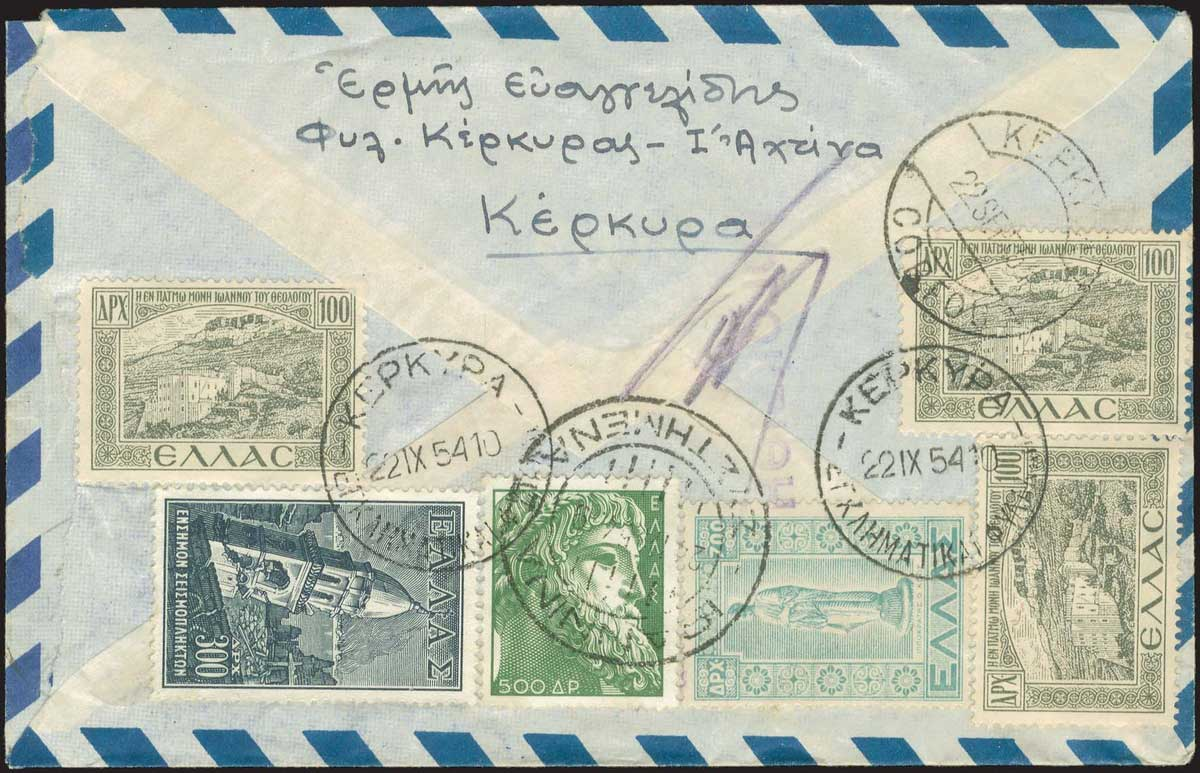 Lot 2819 - GREECE-  CENSORSHIPS censorships -  A. Karamitsos Public Auction 599 General Stamp Sale