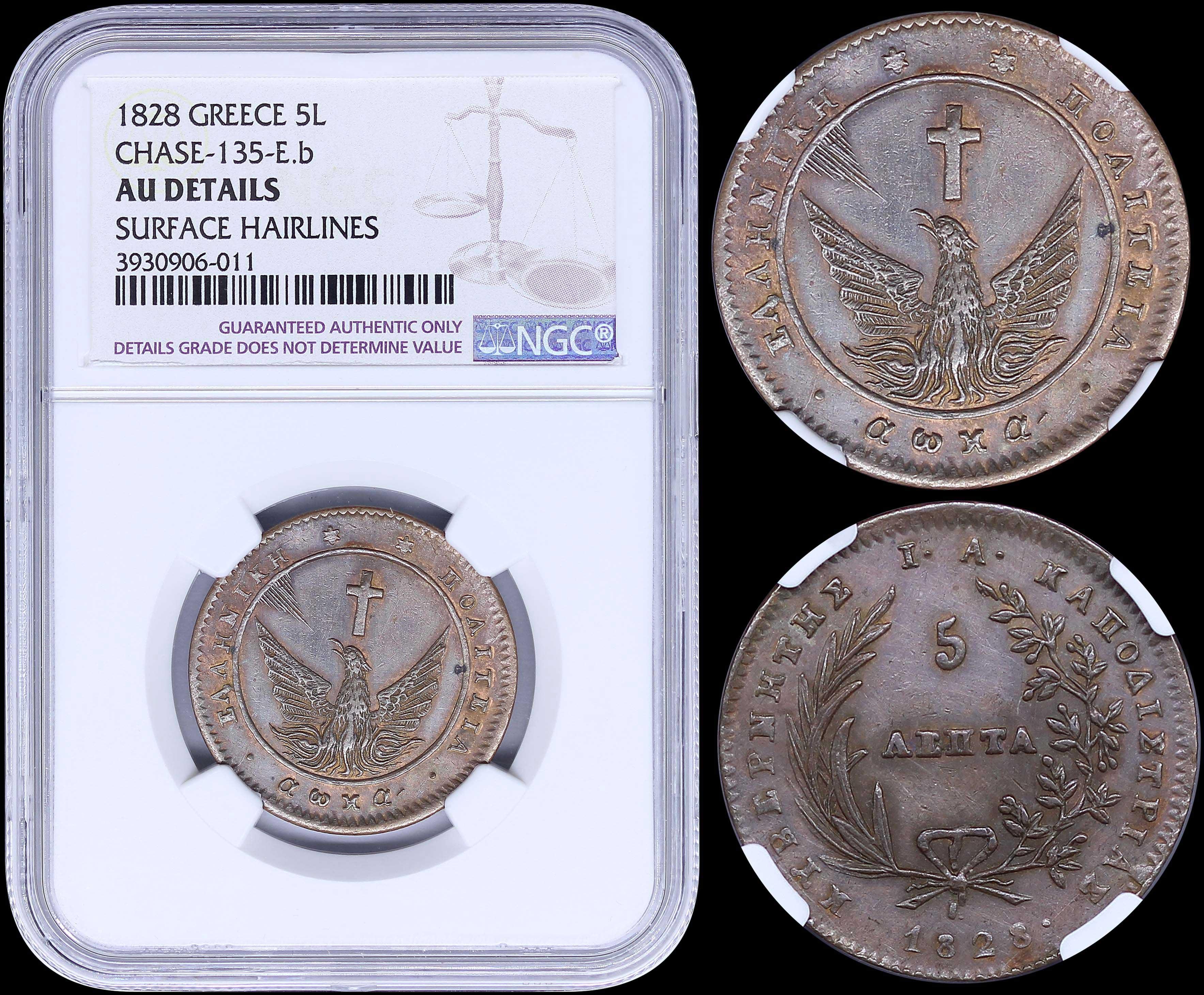 Lot 6003 - -  COINS & TOKENS governor capodistrias -  A. Karamitsos Live Bid Auction Coins, Medals & Banknotes