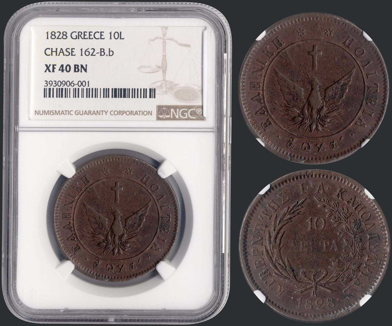 Lot 9007 - GREECE-  COINS & TOKENS governor capodistrias -  A. Karamitsos Public & LIVE Bid Auction 606 Coins, Medals & Banknotes
