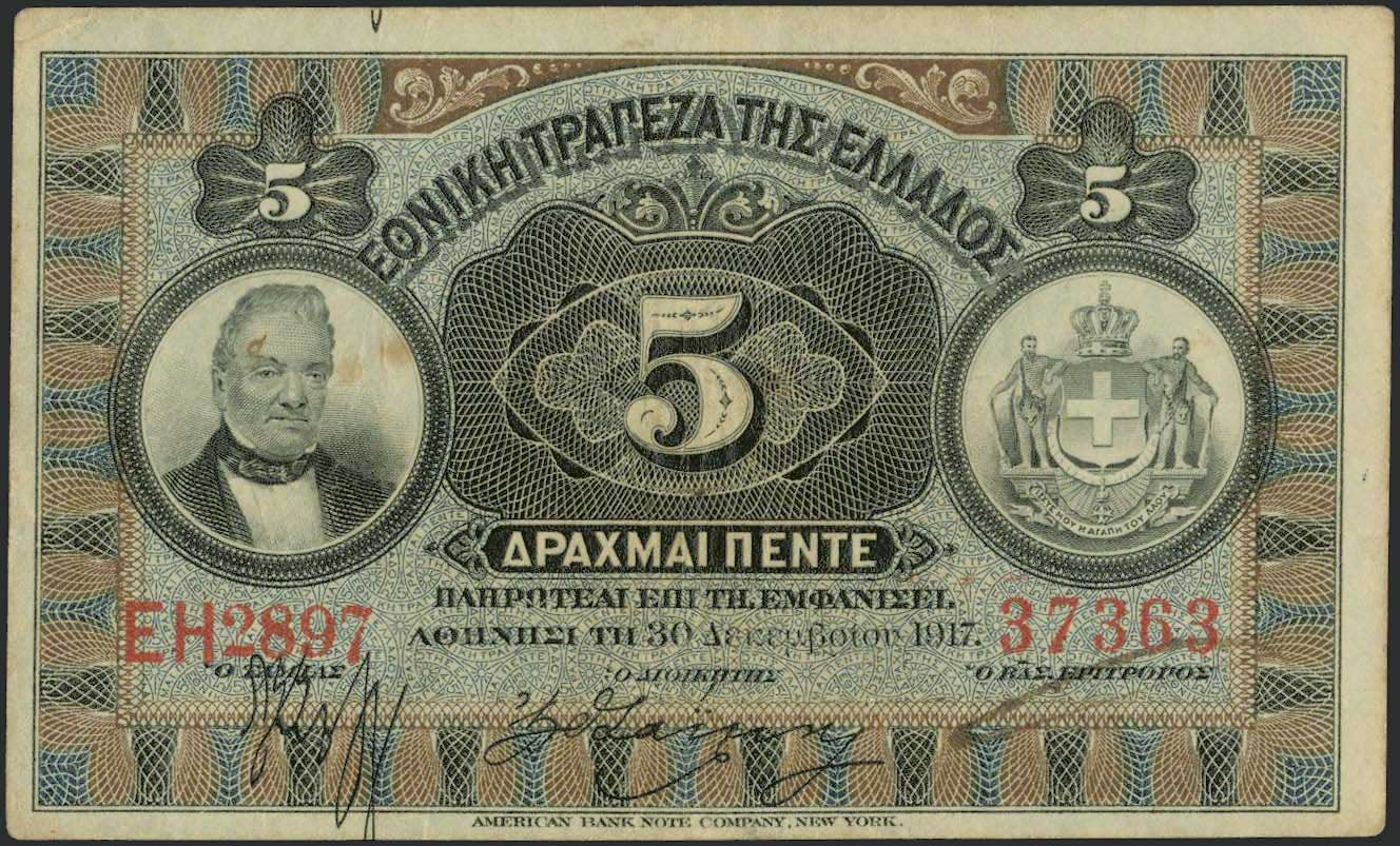 Lot 9291 - GREECE-  PAPER MONEY - BANKNOTES National Bank of Greece -  A. Karamitsos Public & LIVE Bid Auction 606 Coins, Medals & Banknotes