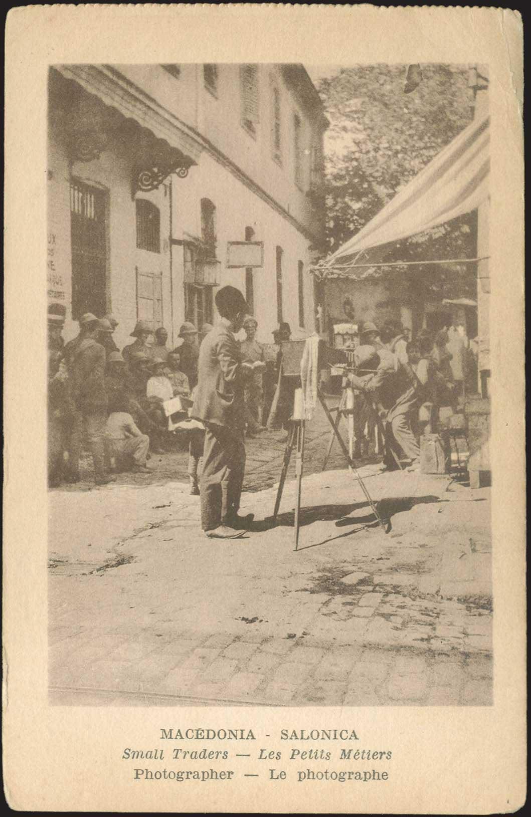 Lot 1404 - -  PICTURE POSTCARDS Thessaloniki (Salonica) -  A. Karamitsos Public Auction № 670 General Sale