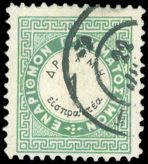 Lot 628 - -  POSTAGE DUE STAMPS Postage due stamps -  A. Karamitsos Public Auction 635 General Stamp Sale