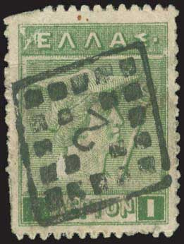 Lot 3001 - GREECE-  POSTMARKS & CANCELLATIONS rural cancellations -  A. Karamitsos Public Auction 603 Rural Post Offices
