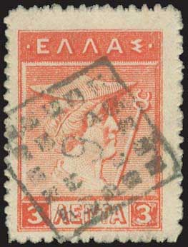 Lot 3003 - GREECE-  POSTMARKS & CANCELLATIONS rural cancellations -  A. Karamitsos Public Auction 603 Rural Post Offices