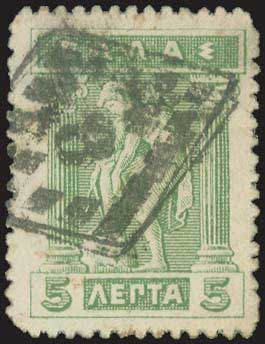 Lot 3004 - GREECE-  POSTMARKS & CANCELLATIONS rural cancellations -  A. Karamitsos Public Auction 603 Rural Post Offices