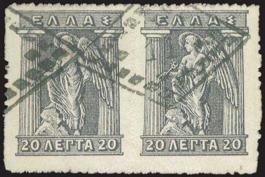 Lot 3005 - GREECE-  POSTMARKS & CANCELLATIONS rural cancellations -  A. Karamitsos Public Auction 603 Rural Post Offices