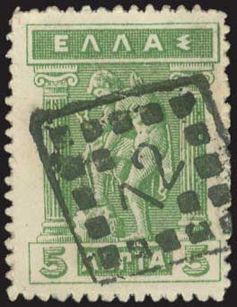 Lot 3006 - GREECE-  POSTMARKS & CANCELLATIONS rural cancellations -  A. Karamitsos Public Auction 603 Rural Post Offices