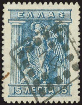 Lot 3009 - GREECE-  POSTMARKS & CANCELLATIONS rural cancellations -  A. Karamitsos Public Auction 603 Rural Post Offices